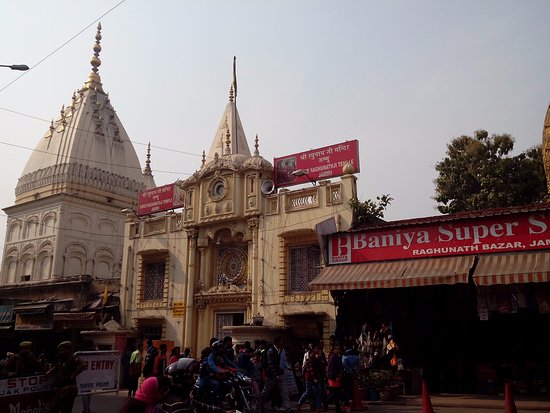 Jammu City, Indie: Main Shrine `Shikhara` of theTemple