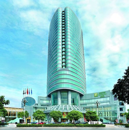 Holiday Inn Zhuhai