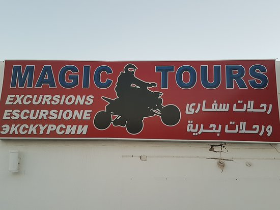 magic sharm tours