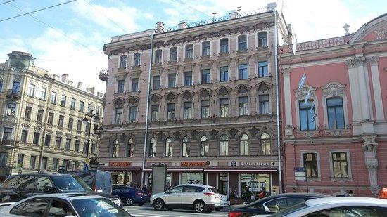 Дом Сергея Александровича