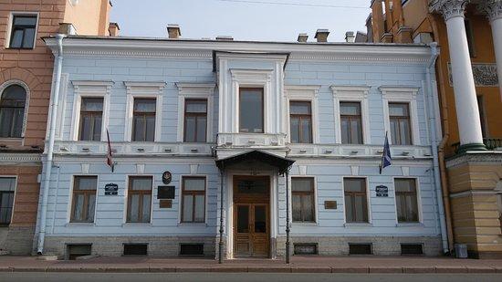 House of Yakovlev