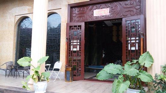 Sanya, China: медицинский центр