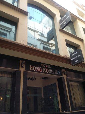 写真ホテル香港イン枚