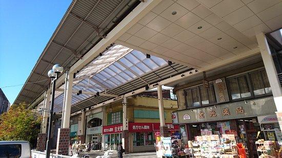 Kurashiki Hondori Shopping Street