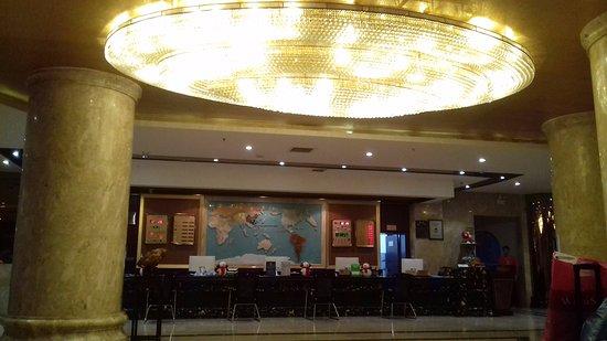 Hawaii Hotel: Лобби