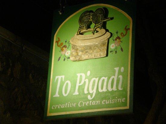 To Pigadi Picture