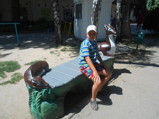 Nikolaev Zoo: Николаевский зоопарк!