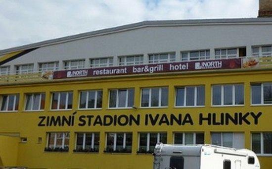 Litvinov, جمهورية التشيك: Вид на стадион с улицы 