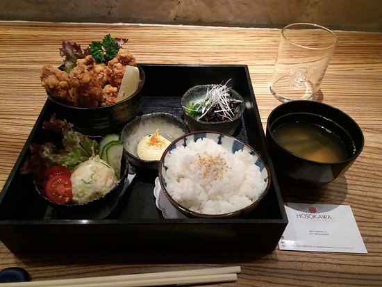 karage bento picture of hosokawa amsterdam tripadvisor. Black Bedroom Furniture Sets. Home Design Ideas