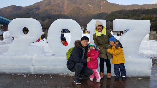 Changnyeong-gun, South Korea: 20161231_163027_large.jpg