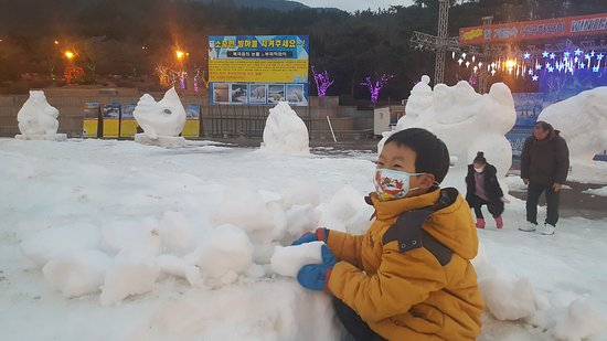 Changnyeong-gun, South Korea: 20161231_173617_large.jpg
