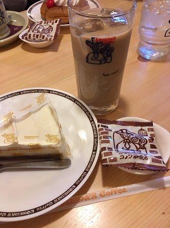Komeda Coffee Higashi Sapporo Gojo