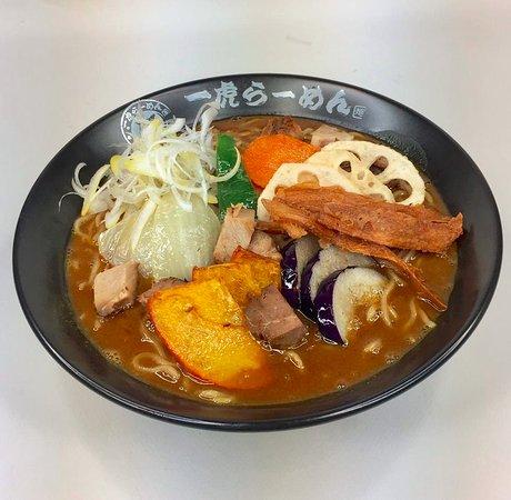 Launching Curry Ramen soon! TRY US   FIND US   Speakeasy