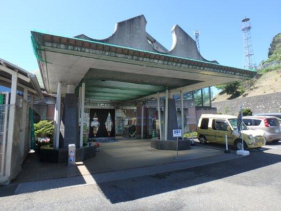 Fujinoyamanami Onsen