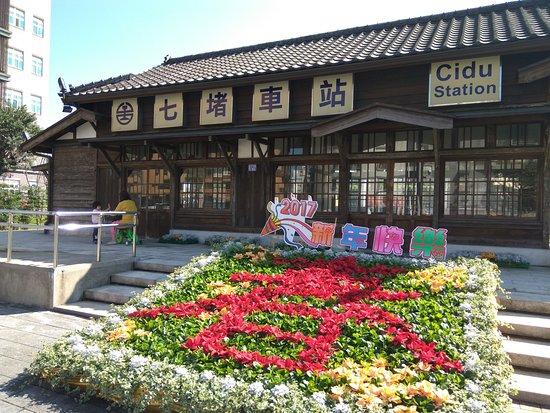 Qidu Railway Memorial Park