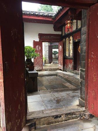 Jianshui County, China: photo0.jpg