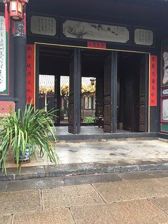 Jianshui County, China: photo1.jpg