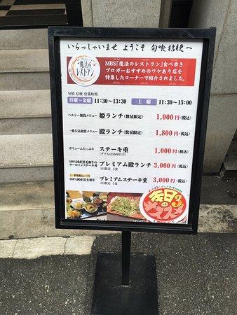 Teppanyaki Kikyo : photo1.jpg