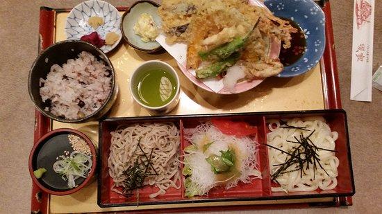 Kai, Japan: 20170106_150210_large.jpg