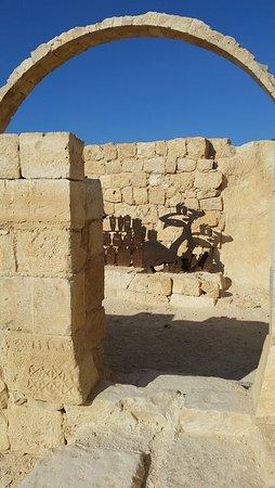Avdat National Park: Dwellings
