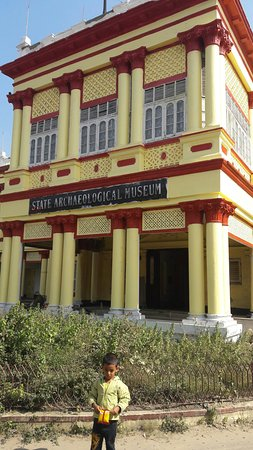 State Archaeological Museum
