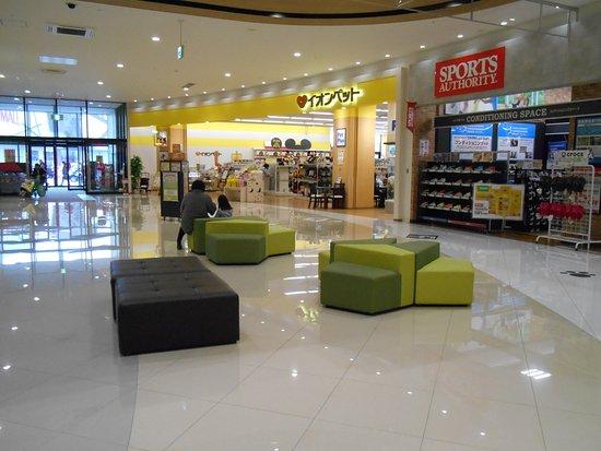 Aeon Mall Tonami