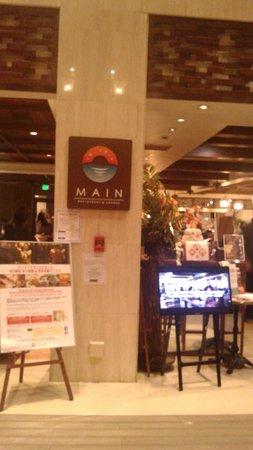 Restaurant & Lounge MAIN: 店舗入口