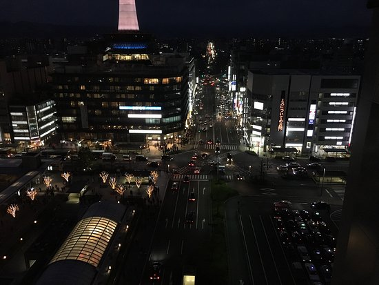 Hotel Granvia Kyoto: View from 10 floor toward Kyoto tower