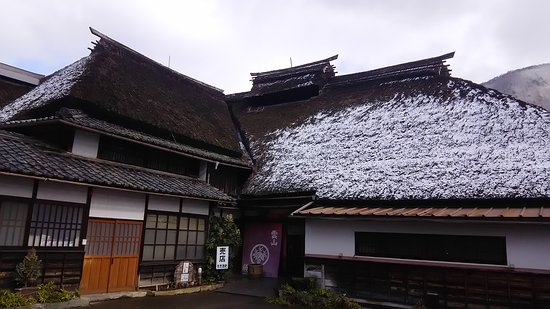 Chikuma, Jepang: 蕎麦料理處 萱