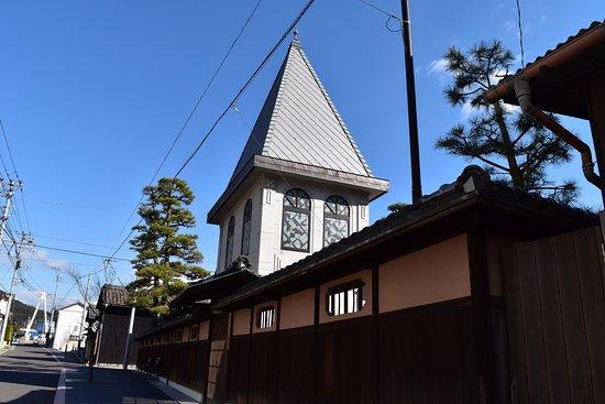 Kura No Yakata Sankakutei