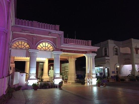 Vivekananda House- Multimedia Cultural Museum