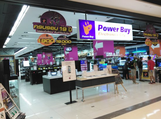 Power buy homework pattaya