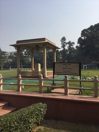 Gandhi Smriti: photo4.jpg