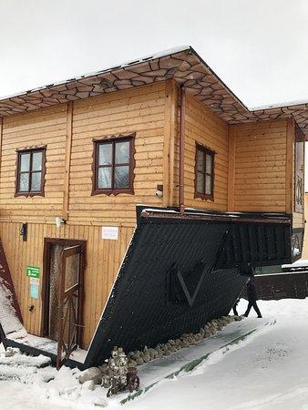 Upside Down House (Dom Do Gory Nogami)