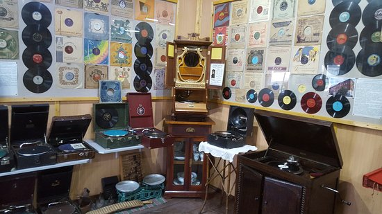Museum of Gramophones and Phonorecords