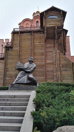 Киевский театр ЗОЛОТЫЕ ВОРОТА