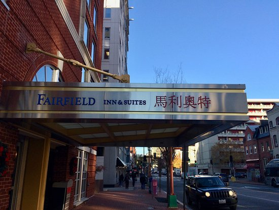Fairfield Inn & Suites by Marriott Washington, DC/Downtown: Fairfield Inn & Suites entrance