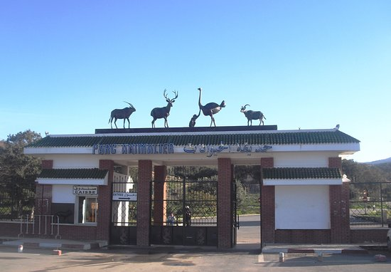 Jijel, Algieria: Parc Animalier de Kissir
