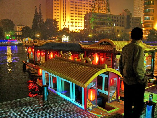 Nantong, China: floating restaurant and tour boat