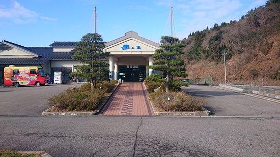 Hyokkoro Onsen Shimanoyu