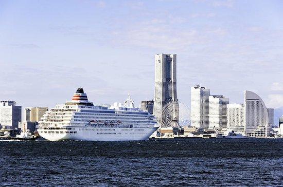 Yokohama Port to Tokyo Hotels Private...
