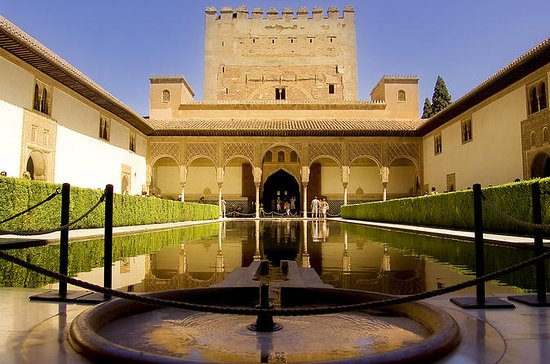 Alhambra Palace and Generalife ...