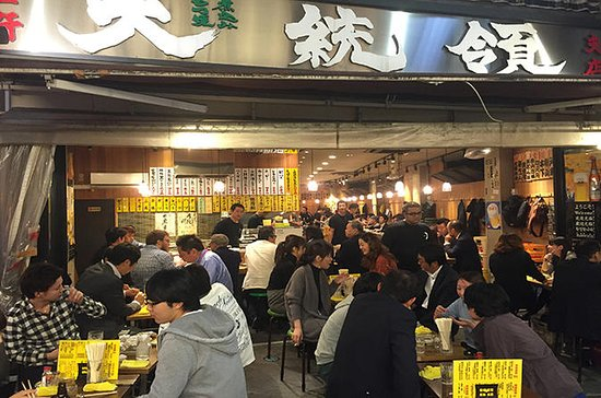 Tokyo Local Food and Drink Experience