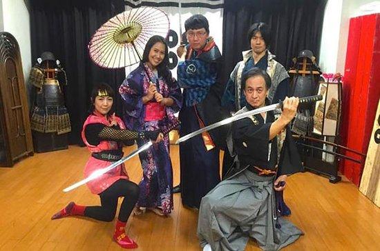 Learn The Katana 'Sword' Technique of ...