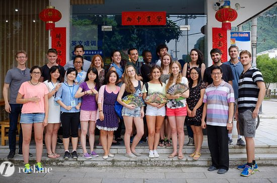 2-Week Chinese Course in Yangsuo