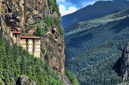 Höhepunkte der Trabzon Tour mit...