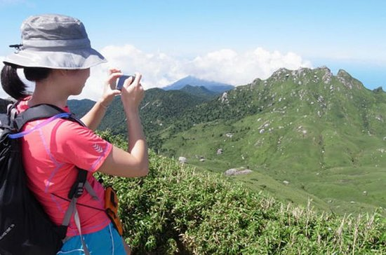Mt. Miyanoura Hiking Tour in...
