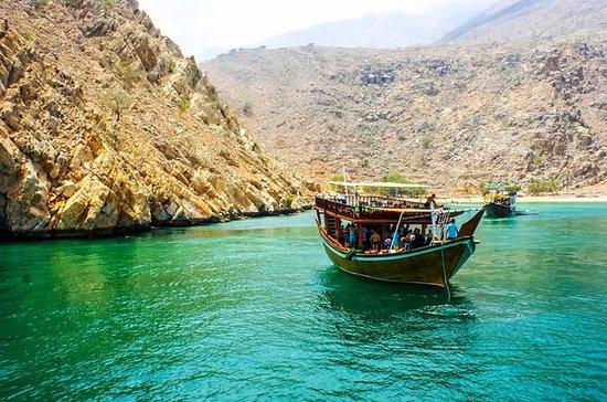 Full Dag Oman Musandam Dibba Tour Fra...