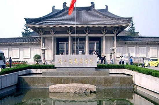 Legend of Xi'an Private Day Tour...