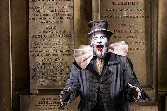 Extreme Paranormal Underground Ghost ...